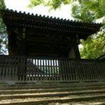 日本歴史の実に驚くべき極秘の史実と不思議な世界  第 504号