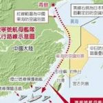 台湾海峡を封鎖されたら日本経済は大打撃をうける  第 708 号