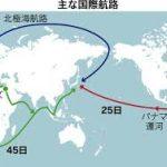 スエズ運河を抜けて日本にまで達する大航海となった  第1,147号
