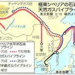 日本はロシアの天然資源を狙え  第1,306号