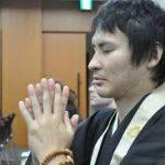 忍術には日本人の精神性や生きる知恵が凝縮されている  第1,419号