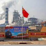 中国国内では過剰な生産能力の存在が顕在化している  第 1,747 号