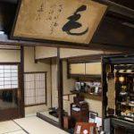 日本は世界で最も力を持った国であり.世界で最も革新的な民族  第 1,834 号