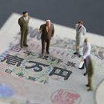 現金決済の会社が行き詰るのは.銀行がそっぽを向いたとき  第 1,886 号