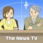 世界と日本の真実を考える  第 1,989号